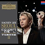 Hacken Lee Concert Hall II (Cd)