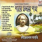 Suchitra Mitra Paye Chalar Path