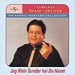 Anup Jalota Universal Masters Collection
