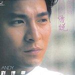 Andy Lau Back To Black Series - Ru Guo Ni Shi Wo De Chuan Shuo