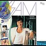 Sam Hui Btb 3ep Sam Hui