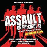 Alan Howarth Assault On Precinct 13 / Dark Star - Music From The John Carpenter Motion Pictures