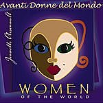 Jeanette Arsenault Avanti Donne Del Mondo