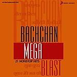Sudesh Bhosle Bachchan Mega Blast