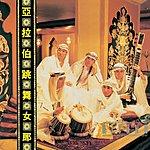 Beyond Back To Black Series - Ya La Bo Tiao Wu Nu Lang