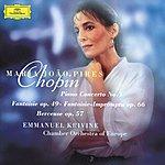 Maria João Pires Chopin: Piano Concerto No.1; Fantaisie