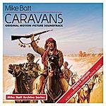 Mike Batt Caravans / Watership Down Suite