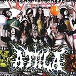 Attila Soundtrack To A Party