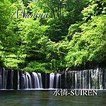 Marina 水憐-Suiren