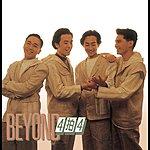 Beyond Beyond 4 Pai 4