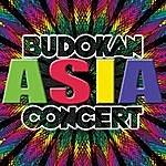 Asia Budokan Concert (Live)