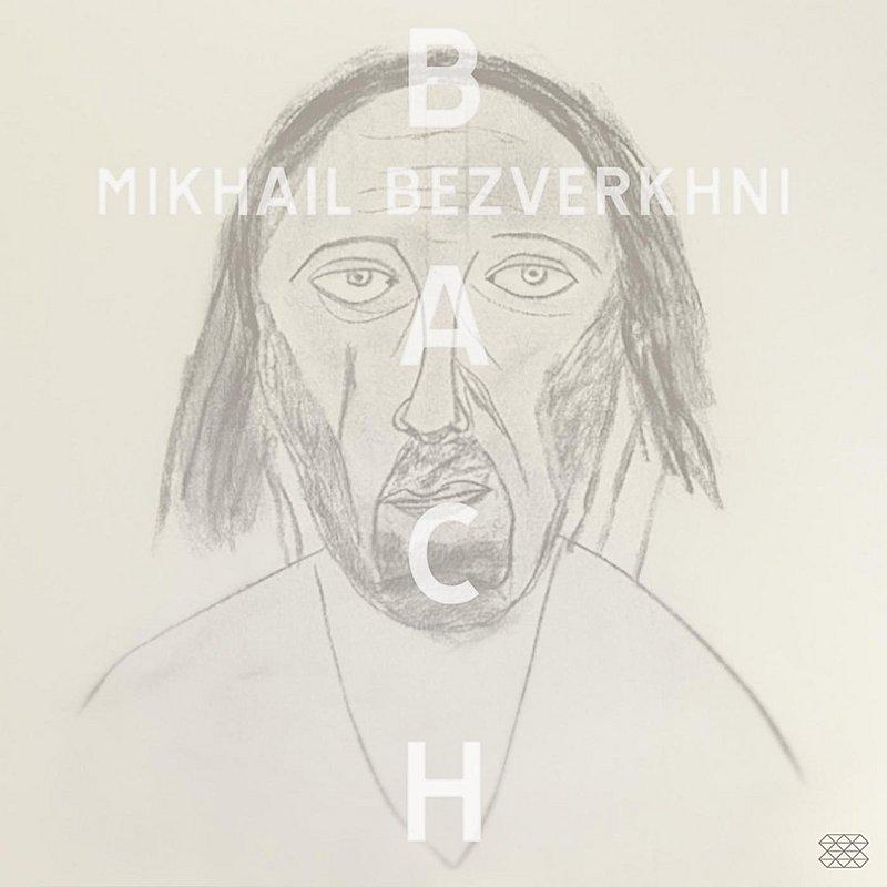 Cover Art: Bach
