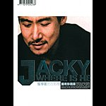 Jacky Cheung Where Is He