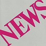 News Den Grønne Streg