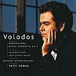 Arcadi Volodos Tchaikovsky: Piano Concerto No. 1 / Rachmaninoff: Solo Piano Works