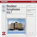 Royal Concertgebouw Orchestra Bruckner: Symphonies Nos.6 & 7 (2 Cds)