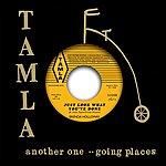 """Brenda Holloway Motown 7"""" Singles No. 3"""