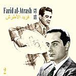 Farid El Atrache History Of Arabic Song / Farid El Atrache [Al Atrash] / Recordings 1936-1956, Volume 2
