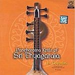 E. Gayathri Pancharatna Krithis Of Sri Thyagaraja