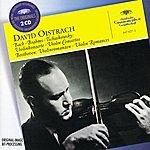 David Oistrakh David Oistrach - Violin Concertos (2 Cds)