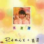 Priscilla Chan Back To Black Series - Chen Hui Xian Remix + Jing Xuan