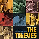 V.A. The Thieves O.S.T