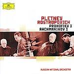 Mikhail Pletnev Rachmaninov: Piano Concerto No.3 / Prokofiev: Piano Concerto No.3