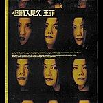 Faye Wong Dan Yuen Ren Chang Jiu