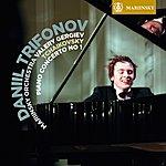 Valery Gergiev Tchaikovsky: Piano Concerto No. 1