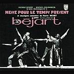 Pierre Henry Pierre Henry: Messe Pour Le Temps Present