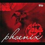 Azad Phoenix