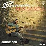 Jorge Ben Sacundin Ben Samba