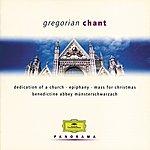 Benedictine Abbey Choir Of Munsterschwarzach Gregorian Chant (2 Cds)