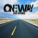 One Way Enas Dromos