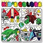 Kid Sundance Kid's Colors