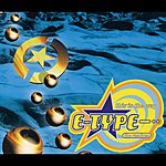 E-Type This Is The Way (The Remixes)