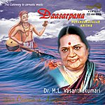 M.L. Vasanthakumari Daasarpana
