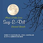 Kavita Krishnamurti Soz E Dil