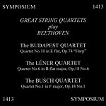 Budapest String Quartet The Great Violinists, Vol. 29