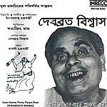 Debabrata Biswas Gaan Aamar Porey Paoya Dhan