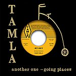 "Mary Wells Motown 7"" Singles No. 2"