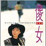 Priscilla Chan Back To Black Series - Sha Nu