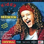 Kiddy Contest Kids Kiddy Contest Vol. 2