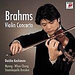 Daishin Kashimoto Brahms: Violin Concerto In D, Op. 77