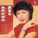 Susanna Kwan Yong Heng De Hu Po