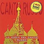 Academy Chorus Miti: La Magia Del Canto Russo
