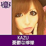 Kazu Yuuutsuna Lemon