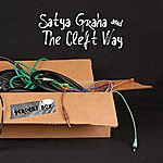 Satya Graha Serpent Box