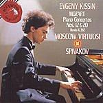 Vladimir Spivakov Mozart: Concertos Nos. 12 & 20; Rondo K. 382