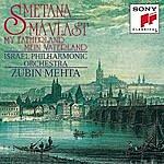 Israel Philharmonic Orchestra Smetana: Ma Vlast (My Fatherland)